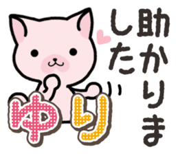 Ham-Neko for Yuri sticker #14570263