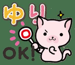 Ham-Neko for Yuri sticker #14570266
