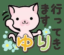 Ham-Neko for Yuri sticker #14570267
