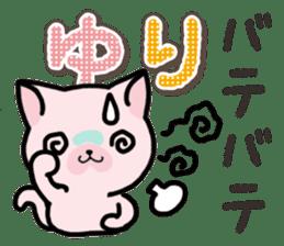 Ham-Neko for Yuri sticker #14570268