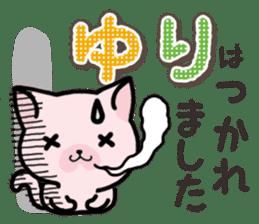 Ham-Neko for Yuri sticker #14570269