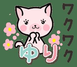 Ham-Neko for Yuri sticker #14570270