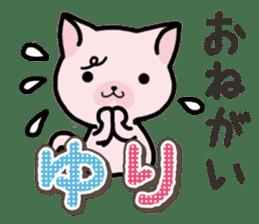 Ham-Neko for Yuri sticker #14570271