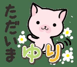 Ham-Neko for Yuri sticker #14570272