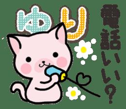 Ham-Neko for Yuri sticker #14570274