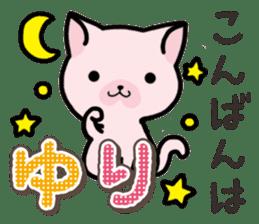 Ham-Neko for Yuri sticker #14570276