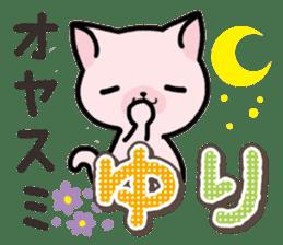 Ham-Neko for Yuri sticker #14570277