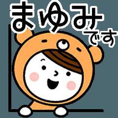 Name Sticker [Mayumi]