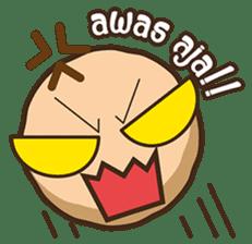 Tahu Bulet sticker #14580540