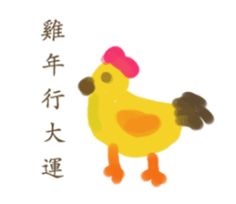 Christmas & Chinese New Year sticker #14581818