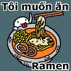 สติ๊กเกอร์ไลน์ (ภาษาเวียดนาม)อยาก กิน ราเม็ง