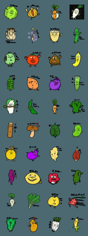 สติ๊กเกอร์ไลน์ Vegetables say fashionable