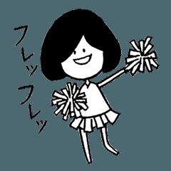 สติ๊กเกอร์ไลน์ kinu's voice part2