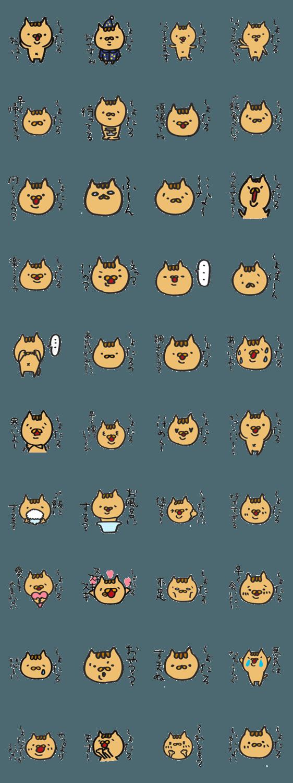 สติ๊กเกอร์ไลน์ Sticker of Shota