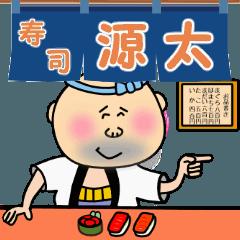 สติ๊กเกอร์ไลน์ Sushi Bar Genta