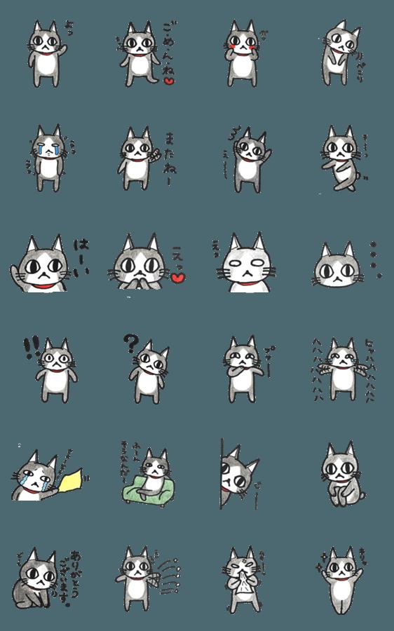 สติ๊กเกอร์ไลน์ SAKURA's sticker 2