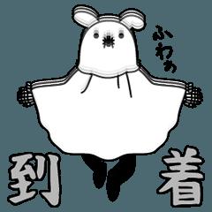 スキニー Vol.1