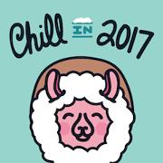 สติ๊กเกอร์ไลน์ Chill In 2017