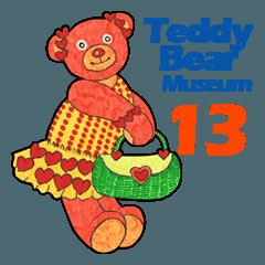 Teddy Bear Museum 13