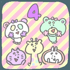 Funi-funi*animals4