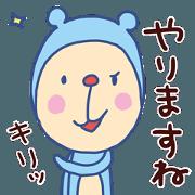 สติ๊กเกอร์ไลน์ Monkey Bear 2 (Bear costume)