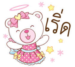 Whitee Bear sticker #14607607