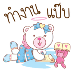 Whitee Bear sticker #14607609