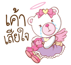 Whitee Bear sticker #14607617