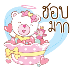 Whitee Bear sticker #14607619