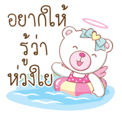 Whitee Bear sticker #14607635