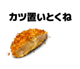 Pork cutlet Sticker sticker #14611748