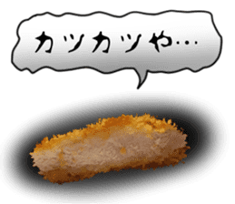 Pork cutlet Sticker sticker #14611756