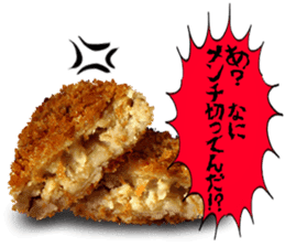 Pork cutlet Sticker sticker #14611761