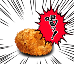 Pork cutlet Sticker sticker #14611762