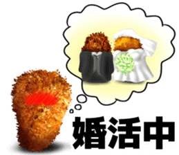 Pork cutlet Sticker sticker #14611769