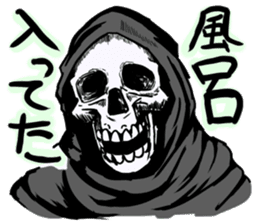 grimreaper sticker #14618342