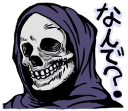 grimreaper sticker #14618347
