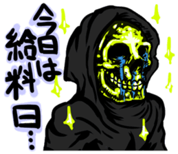 grimreaper sticker #14618349