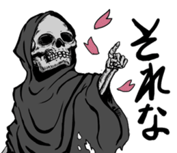 grimreaper sticker #14618352