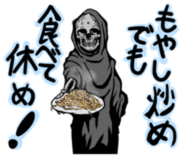 grimreaper sticker #14618355