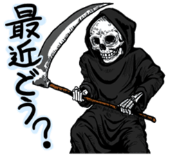 grimreaper sticker #14618360