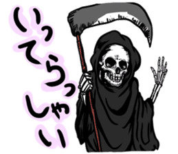 grimreaper sticker #14618365