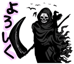grimreaper sticker #14618367