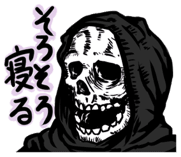 grimreaper sticker #14618370