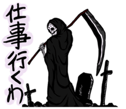 grimreaper sticker #14618371