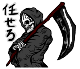 grimreaper sticker #14618374