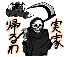 grimreaper sticker #14618377