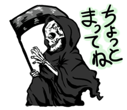 grimreaper sticker #14618381