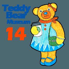 Teddy Bear Museum 14