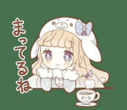 YUKIGUNI Animal Sticker sticker #14623491